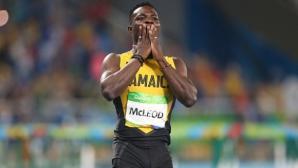 Хърделист подобри рекорда на Ямайка на 200 м