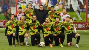 Третото издание на Балканската купа започна ударно
