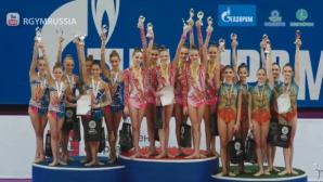 Ансамбълът девойки с бронзови отличия в Москва