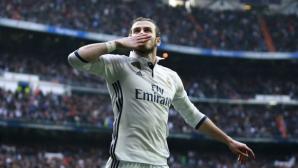 Реал продължава да лети, Бейл се завърна с гол (видео+галерия)