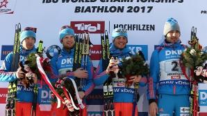 България на 9-о място в мъжката щафета, триумф за Русия