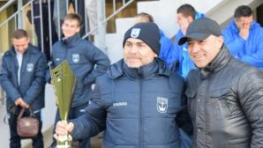 Созопол триумфира на Pomorie cup