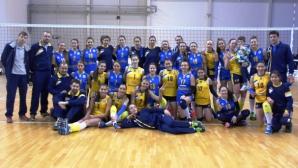 Марица спечели редовния сезон три кръга преди края