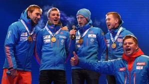 Шампионите в щафетата изпяха химна на Русия (видео + снимки)