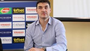 Владо Николов: Взехме максимума от Европа