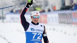 Марит Бьорген взе победа в класическия стил на 10 килметра