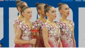 Гимнастичките ни грабнаха първо злато в Гран при в Москва (видео)