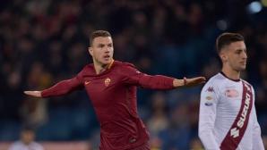 Рома - Торино 3:0, гледайте на живо тук!