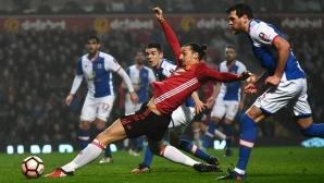 Блекбърн - Ман Юнайтед 1:0 (гледайте на живо)