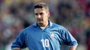 Дзенга: Роберто Баджо е футболът