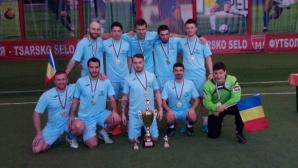 Fairplay отново Балкански шампиони при аматьорите в София