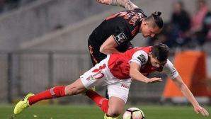 Късен гол зарадва Бенфика в гостуването на Брага