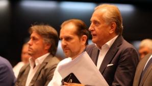 Левски сменя управата на Общото събрание днес