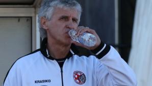 Феновете на Локо ГО скочиха на треньора