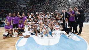 Бяла хегемония: Реал с четвърта поредна Купа