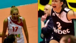 Петрова vs Петрова или ЦСКА срещу Левски