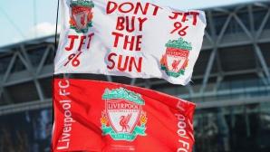 Защо феновете на Ливърпул ще подкрепят тази вечер Арсенал?