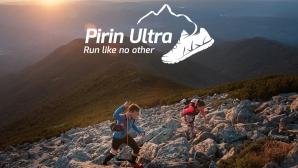 Пирин планина отново отправя предизвикателство към бегачите
