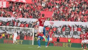 """Фен клуб """"Сектор Г"""" събра 2450, 01 лв. за мача с Левски - ето кои са дарили"""