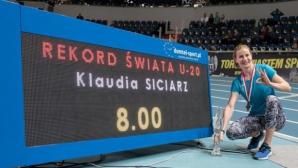 Полякиня с нов световен рекорд на 60 м/пр (видео)