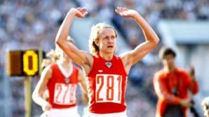 Почина олимпийска шампионка от Москва 1980