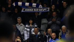 """""""Сините"""" потвърдиха, че феновете с билети от """"Единни в името на Левски"""" ще гледат безплатно мача с Локо (ГО)"""