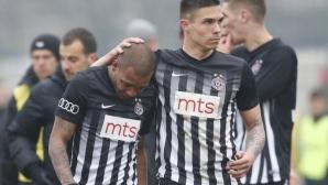 Затвориха стадиона на сръбския Рад заради расизъм