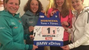 Германските биатлонистки с благороден жест