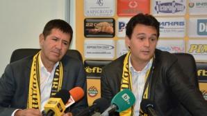 Бизнесменът Георги Самуилов: Излизам от Ботев (Пловдив)