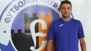 Генчев: Етър е най-добрият отбор във Втора лига