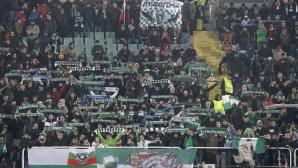 """Лудогорец отваря каса за своите фенове на стадион """"Паркен"""""""