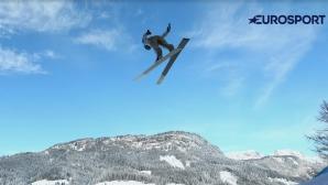 Евроспорт ще излъчи Световното първенство по ски северни дисциплини в Лахти