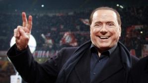 """Берлускони отказва да бъде почетен президент в """"китайския"""" Милан"""