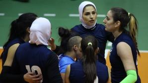 Зейнаб и Маедех: Залите ви са много студени