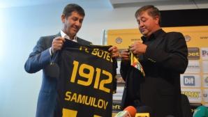 В Ботев (Пд) знаели още преди седмица, че Самуилов се оттегля