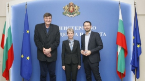 Проф. Даниела Дашева се срещна с шеф на ФИБА