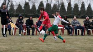 Юношите на България паднаха от Сърбия