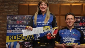Марина Стефанова от БК АТИА спечели Балкан Боулинг Косово 2017