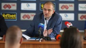 Васил Колев: Спасе и агент Николай, защо решихте, че феновете са роми...?
