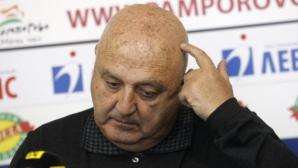 Венци Стефанов: Лудогорец да продължи в Европа? По-добре да вярваме в задгробния живот