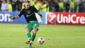 Лудогорец тренира дузпи преди мача с Копенхаген