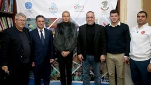 Среща на Стефка Костадинова с президента на Европейското таекуондо