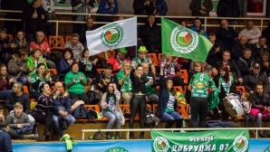Шампионска агитка за Добруджа за Варна