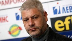 Явор Вълчинов: Доволен съм от подготовката