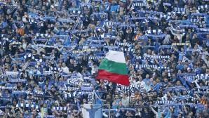 """Тръст """"Синя България"""": Не сме получавали официално предложение от Русев"""