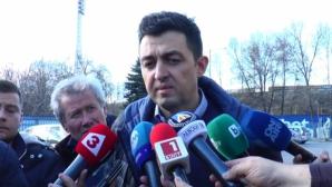 Красимир Иванов: Левски не е фалирал! (видео)