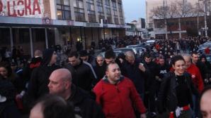 """""""Червеното"""" шествие към """"Арена Армеец"""" (видео)"""