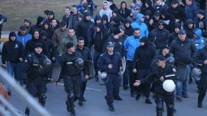 """""""Синьото"""" шествие към """"Арена Армеец"""" (видео)"""
