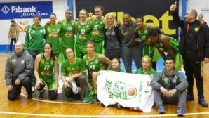 Жените на Берое с нова победа в Адриатическата лига
