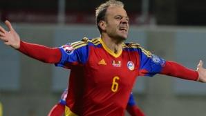 Андора победи Сан Марино в приятелска среща